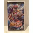Super Robot Taisen MX Portable Sony PSP Jap