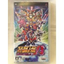 Super Robot Taisen Portable