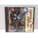Alien Crush NEC Pc Engine PCE HU CARD
