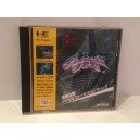 Cyber Core NEC Pc Engine PCE HU CARD