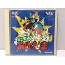 Genji Tsushin Agedama NEC Pc Engine PCE HU CARD