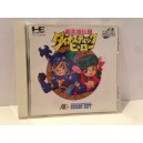 Dynastic Hero NEC Pc Engine PCE Super CD Rom
