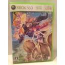 Mushihimesama Futari Microsoft Xbox 360 Jap
