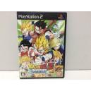 Dragon Ball Z Sparking Meteor (Budokai Tenkaichi 3) Sony Playstation 2 PS2 Jap
