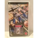Striker 1945 Plus Portable Sony PSP Jap