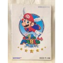 Guide Super Mario 64