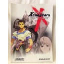 Guide Xenogears