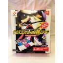 """Tapis De Dance """"Dance Dance Revolution"""" Dreamcast Jap"""