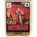 Castlevania 64 Nintendo N64 Jap