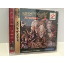 "Akumajo Dracula X - Castlevania ""Symphony Of The Night"" Sega Saturn Jap"
