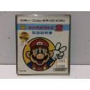 Super Mario Bros. 2 Lost Levels Nintendo Famicom Disk System