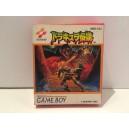 Akumajo Dracula (Castlevania) Nintendo Game Boy Jap