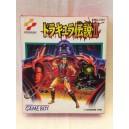 Akumajo Dracula II (Castlevania II) Nintendo Game Boy Jap