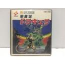 Akumajo Dracula (Castlevania) Nintendo Famicom Disk System