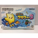 Legendary Starfy 2 Nintendo Game Boy Advance GBA Jap
