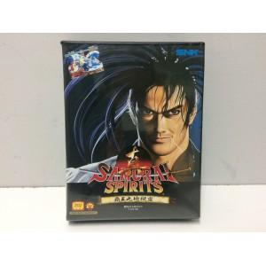 Shin Samurai Spirits (Samurai Shodown 2) SNK Neo Geo AES Jap