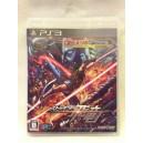 Strider Sony Playstation 3 PS3 Jap