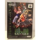 Sin And Punishment Nintendo N64 Jap
