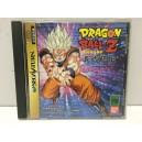Dragon Ball Z Shin Butoden Sega Saturn Jap