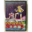 Battle Mania II Sega Megadrive Jap