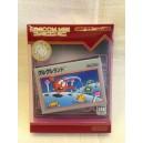 Clu Clu Land (Famicom Mini Collection) Nintendo Game Boy Advance GBA Jap