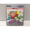Kirby (Hoshi No Kirby) Nintendo Game Boy Jap