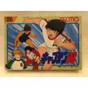 Captain Tsubasa Nintendo Famicom