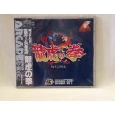 Art Of Fighting NEC Pc Engine PCE Super CD Rom