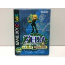 Zelda Oracles Of Ages Nintendo Game Boy Color Jap