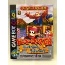 "Donkey Kong GB ""Dinky Kong & Dixie Kong"" Nintendo Game Boy Jap"