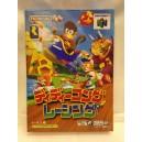 Diddy Kong Racing Nintendo N64 Jap