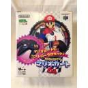 Mario Kart 64 Pack + Manette