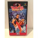 Art Of Fighting Nintendo Super Famicom SFC