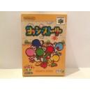 Yoshi's Story Nintendo N64 Jap