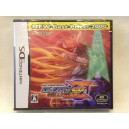 "Rockman Zero Collection ""Best"" Nintendo DS Jap"