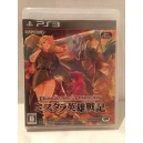 Dungeons & Dragons Sony Playstation 3 PS3 Jap