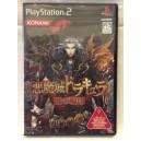 "Castlevania Curse Of Darkness ""Yami No Juin"" Sony Playstation 2 PS2 Jap"