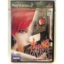 Bujingai Sony Playstation 2 PS2 Jap