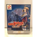 Akumajo Dracula 3 (Castlevania Dracula's Curse) Nintendo Game Boy Jap