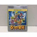 Super Mario Land 2 Nintendo Game Boy Jap