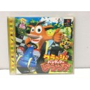 Crash Team Racing Sony Playstation 1 PS1 Jap