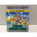 Super Mario Land Nintendo Game Boy Jap