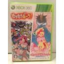Muchi Muchi Pork ! And Pink Sweets Microsoft Xbox 360 Jap
