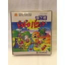 Doki Doki Panic Nintendo Famicom Disk System