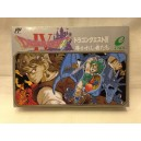 Dragon Quest IV Nintendo Famicom