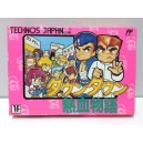 Downtown Nekketsu Monogatari Nintendo Famicom