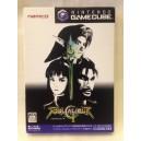 Soulcalibur Nintendo Gamecube Jap