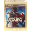 "Hojuto No Ken ""Fist Of The North Star"" Sony Playstation 3 PS3 Jap"
