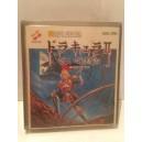 Akumao Dracula 2 Simon's Says (Castlevania II) Nintendo FDS Famicom Disk System