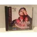 Kyoretsuden Mah Jong Story SNK Neo Geo CD Jap